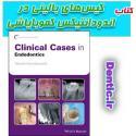176-clinical-cases-endodontics-komabayashi